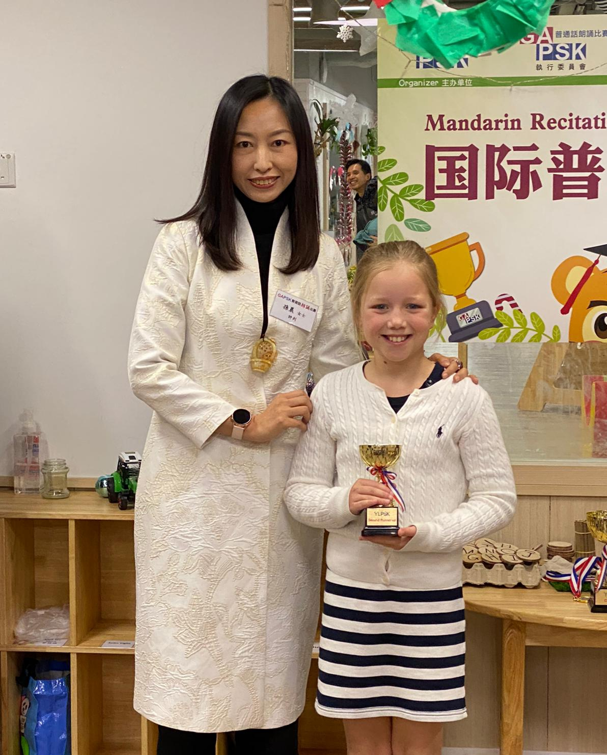 AISHK Mandarin Speech Competition 2019